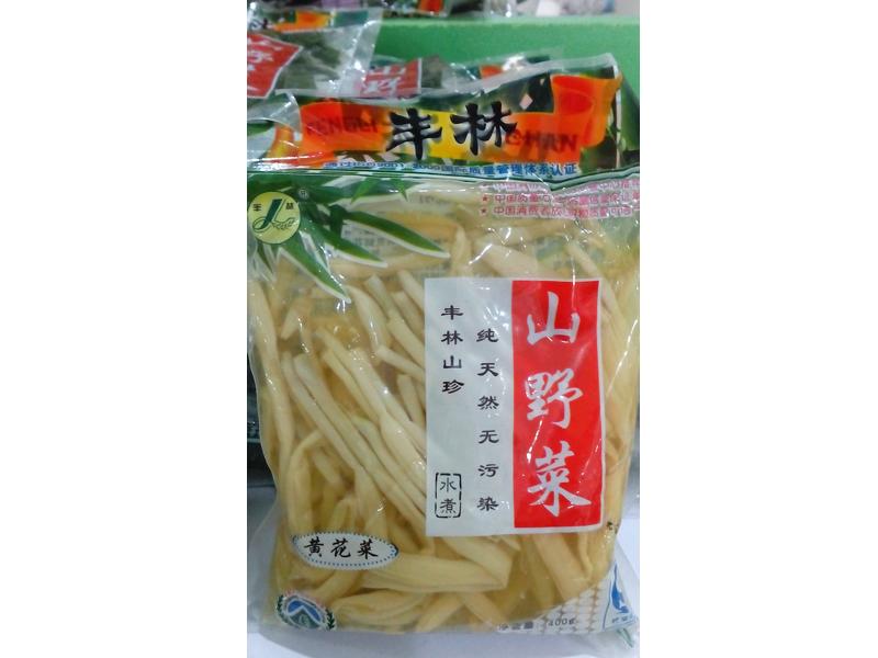 黑龙江绿色食品---黄花菜