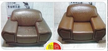 沙发保养、翻新、换皮