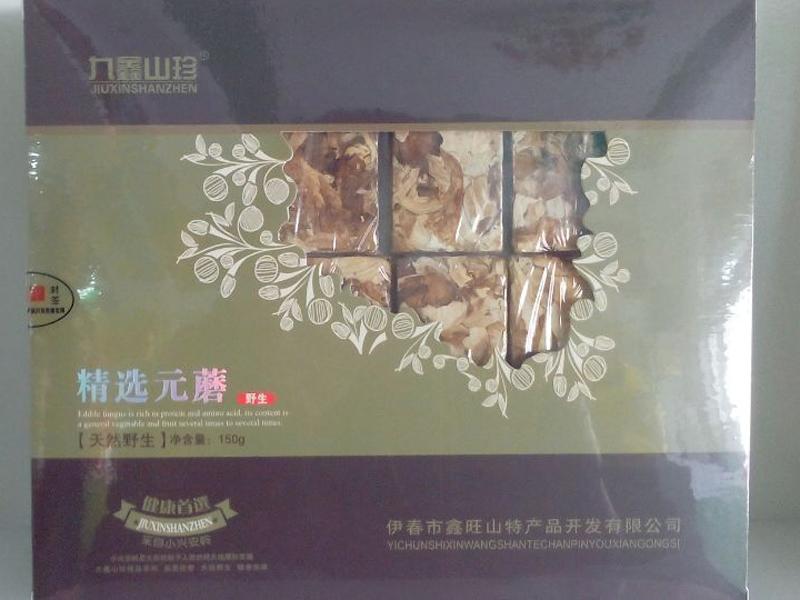 黑龙江特产---元蘑