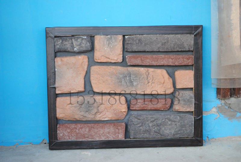 烟台人造文化石生产 烟台人造文化石厂家 烟台人造文化石