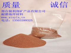 火热畅销的水刀砂在哪买_优质的水刀砂