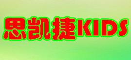 北京思凯捷商贸有限责任公司