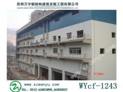 畅销的苏州钢结构价钱怎么样 _苏州钢结构厂房订购设计建造万宇钢构专卖店