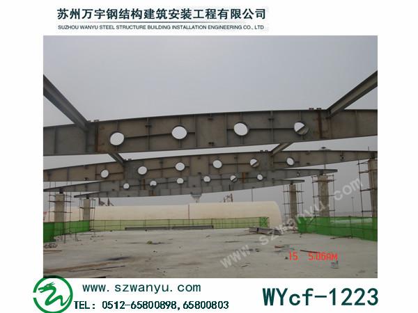 好的苏州钢结构厂房 提供商,当选苏州万宇钢结构_专业批发钢结构厂房价格