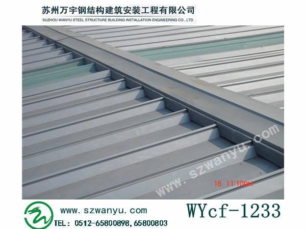 鋼結構廠房嘉興-蘇州哪里有賣質量硬的蘇州鋼結構廠房