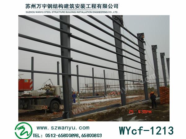 好的蘇州鋼結構提供商,當選蘇州萬宇鋼結構|麗水蘇州鋼結構
