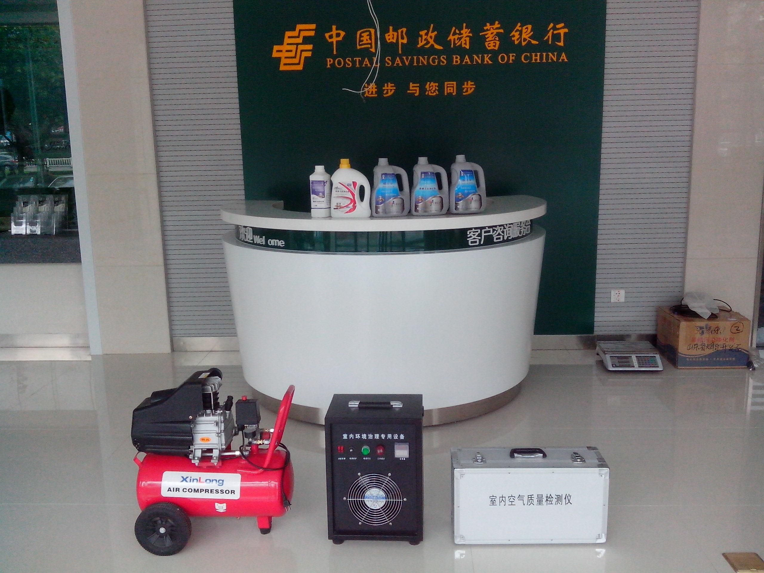 烟台开发区甲醛检测 烟台开发区甲醛检测公司