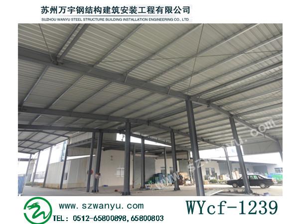 苏州提供好的昆山钢构件-售卖昆山钢构件报价Z型钢加工