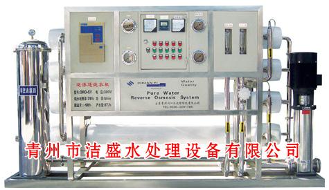 礦泉水設備生產商-潔盛水處理設備——暢銷反滲透超純水設備提供商
