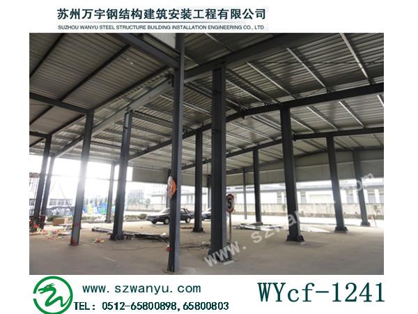 苏州万宇钢结构专业供应昆山钢结构,优质的昆山钢结构报价