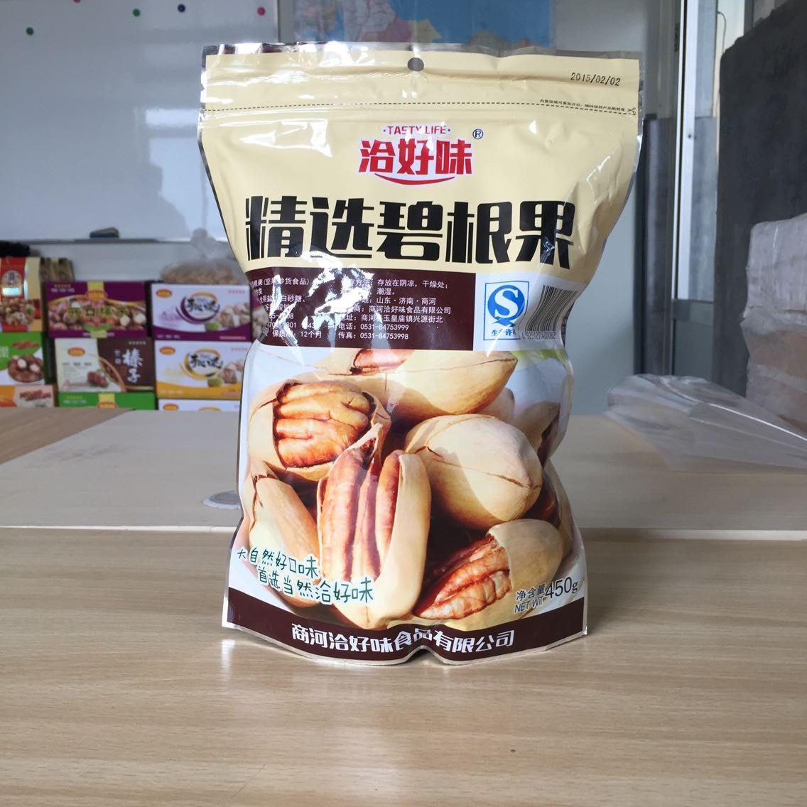 山东兴源包装有限公司
