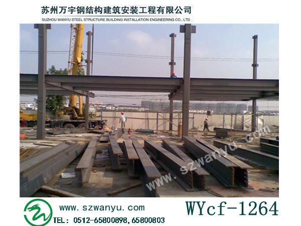 常熟钢构件加工哪家有-常熟钢构件加工方管加工槽钢加工价格范围