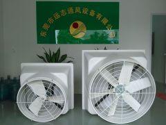 負壓風機批發 供應廣東巨豐牌玻璃鋼負壓風機質量保證