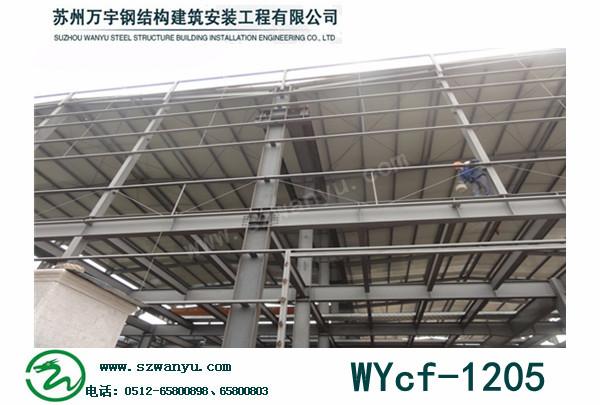 太仓钢构件加工当选苏州万宇钢结构_太仓钢构件加工价格范围