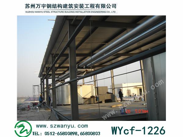 哪兒能買到好的蘇州廠房鋼構件呢  |蘇州鋼構件廠房供貨商