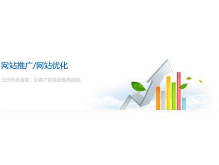 竞技宝|首页企业做网站推广