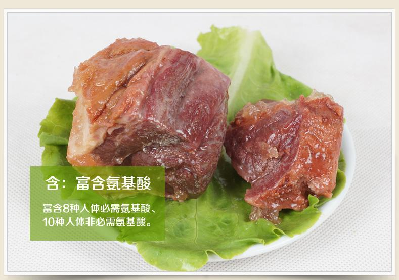 制作五香驢肉 濰坊報價合理的鹵味驢肉批發供應