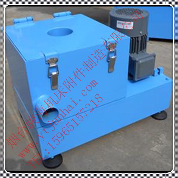 GL3沉降式离心过滤机离心滤油机离心分离机