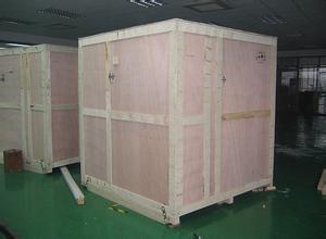 南京华宇物流_信誉好的华宇物流木箱打包家具托运哪里有
