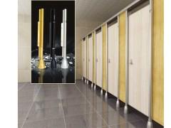 铝板卫生间隔断厂家_好的卫生间隔断尽在万维隔断