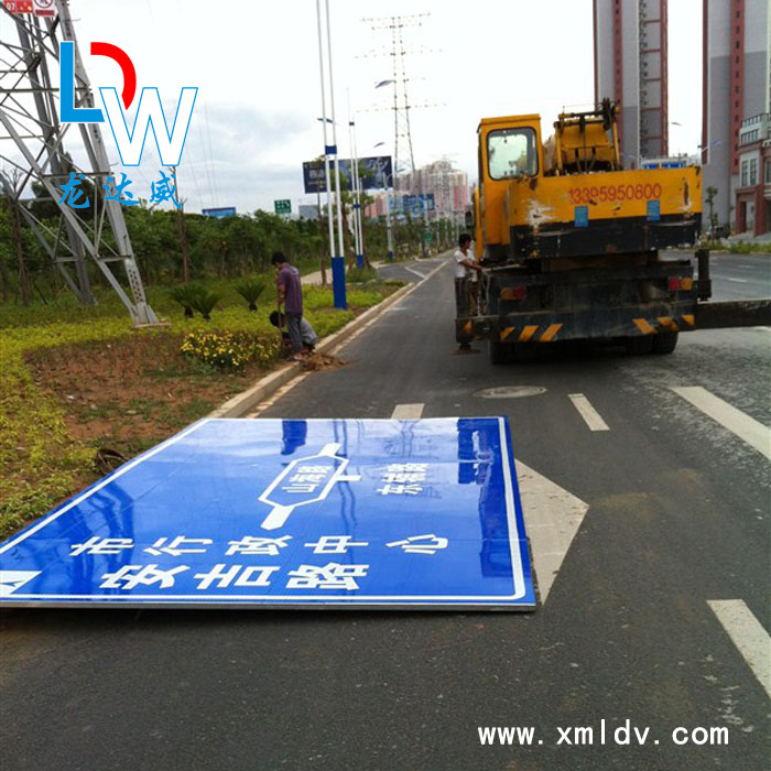 福建交通路牌指示牌制作标线施工护栏安装地下车库车位设计