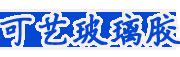 南宁市可艺玻璃胶千亿平台