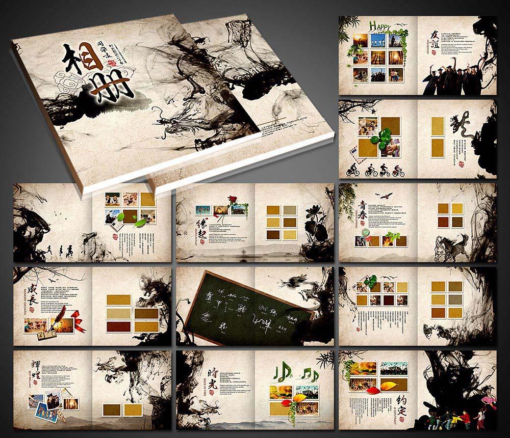 广告礼品制作印刷设计纪念册制作菜谱制作微信点餐