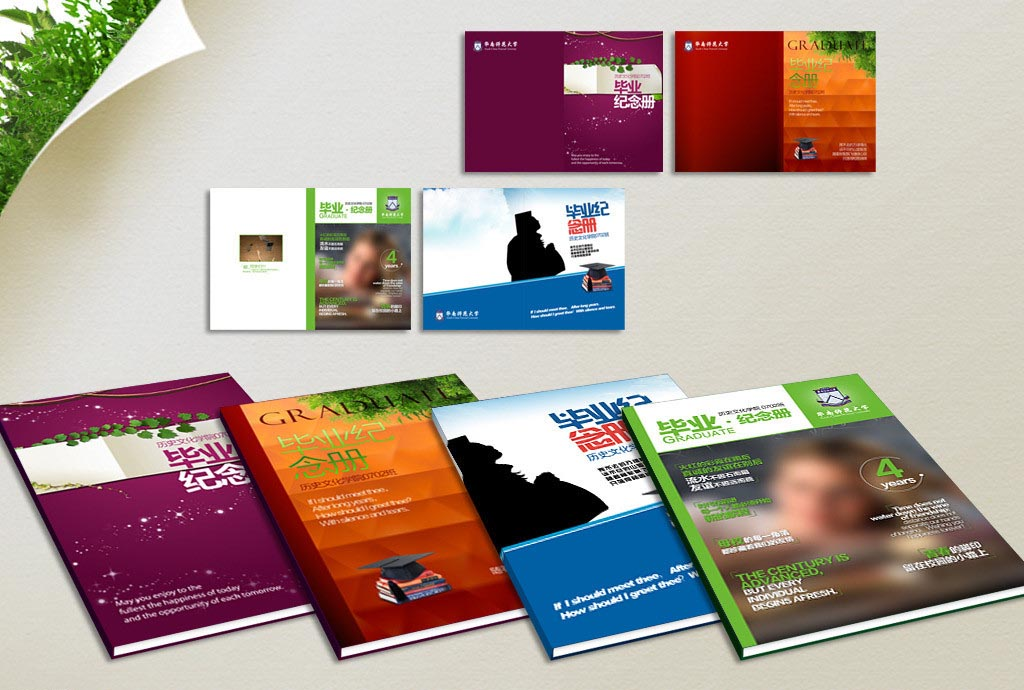 曲靖纪念册/纪念相册设计制作-258.com企业服务平台
