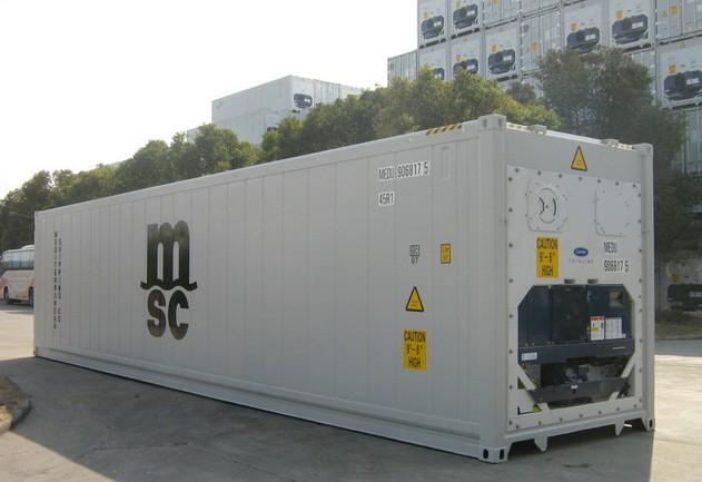 烟台集装箱 烟台冷藏集装箱