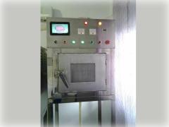 济南胎盘加工设备——专业提供山东有口碑的胎盘加工