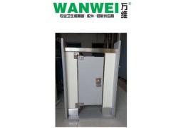 济南优质卫生间隔断材料供应商|青岛卫生间隔断材质