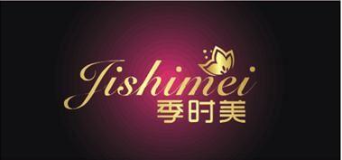 美康国际(香港)化妆品有限公司