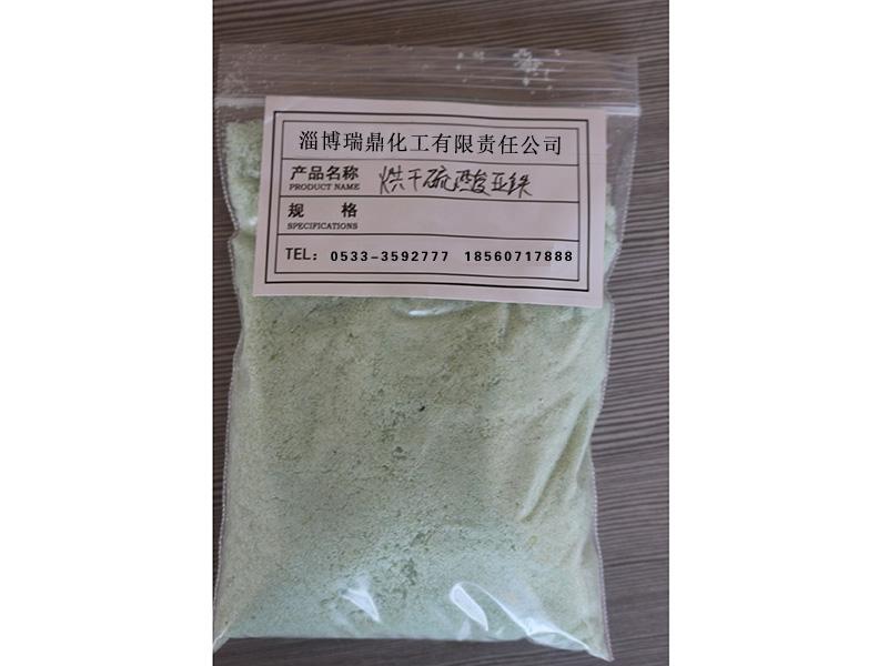 安徽硫酸亚铁-供应山东实用的硫酸亚铁