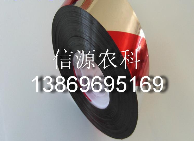 潍坊市驱鸟彩带生产厂家惊鸟带生产厂家