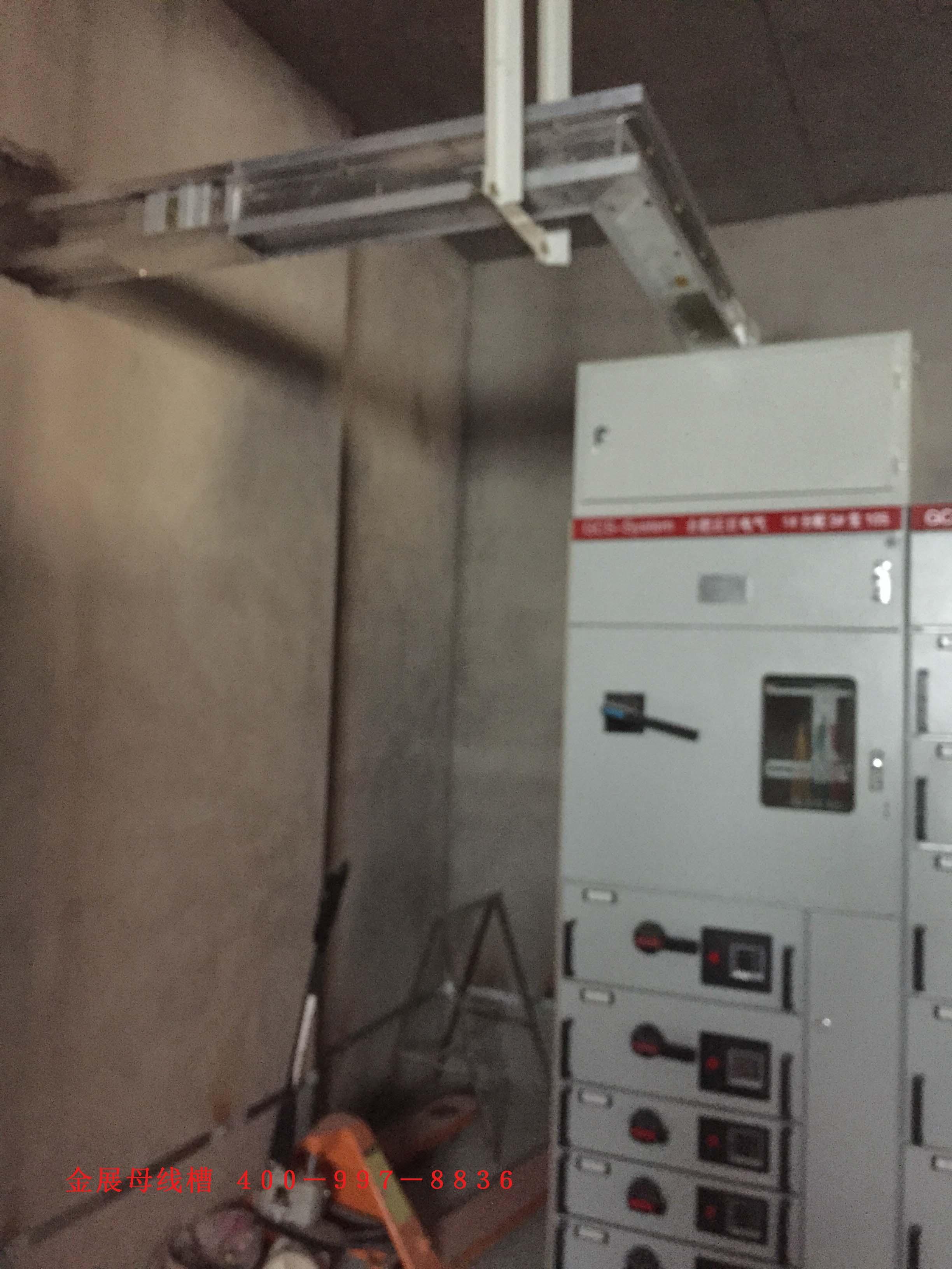 安徽高电流三相五线制铜母线槽定做