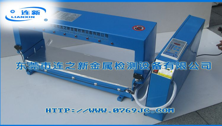 东莞哪里有供应口碑好的JZQ-86D宽幅无传送龙门式检针器——北京宽幅无传送龙门式检针器