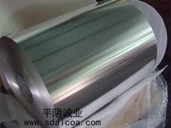诚心为您推荐济南地区优质铝箔   ——聊城铝材