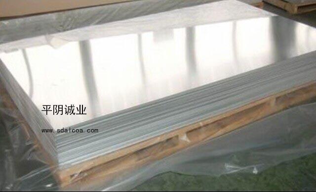 濟南鋁卷|專業鋁板是由誠業板材提供