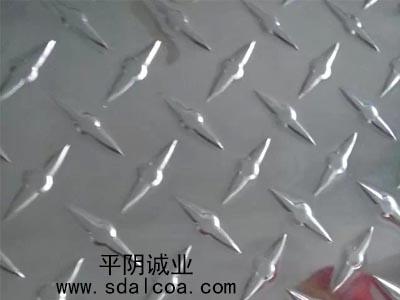 暢銷的指針型花紋鋁板價錢怎么樣 ,山東指針型鋁板