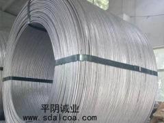 铝板材哪家好 供应济南畅销铝杆铝卷