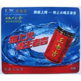 知名厂家为您推荐热销的广告鼠标垫,河间广告鼠标垫定做