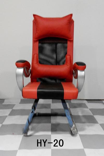 网吧椅 网吧专用椅