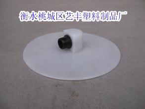 辽宁注浆盘-质量优良的注浆盘【供应】