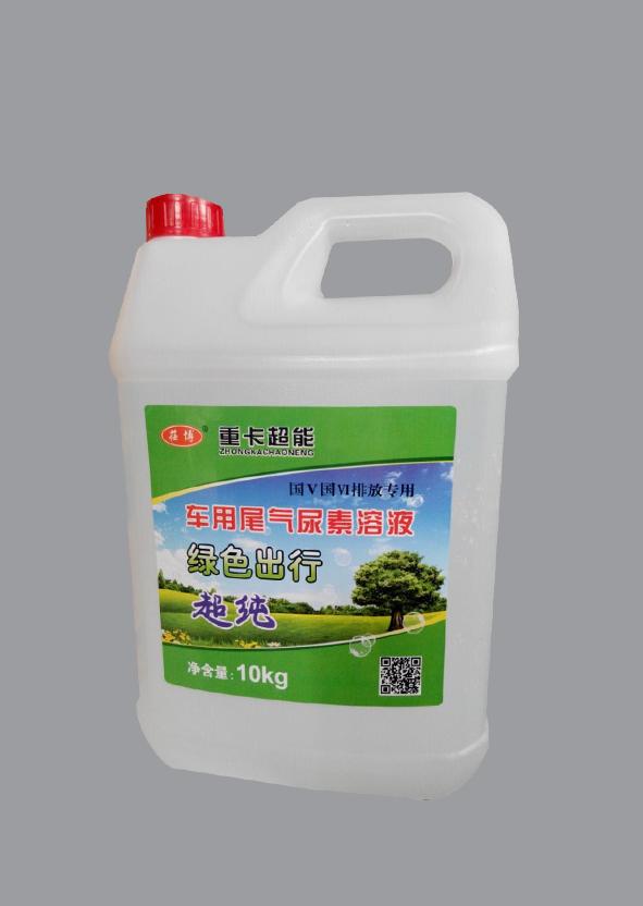 【百度力薦】山東信譽好的尿素溶液廠商|青州尿素溶液