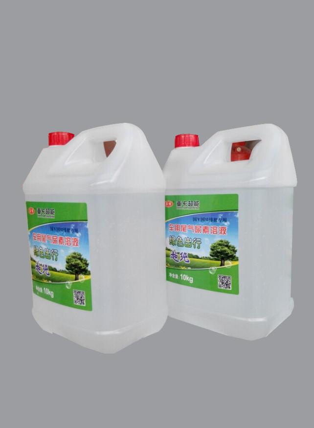 尿素液廠家-供應濰坊質量好的尿素液