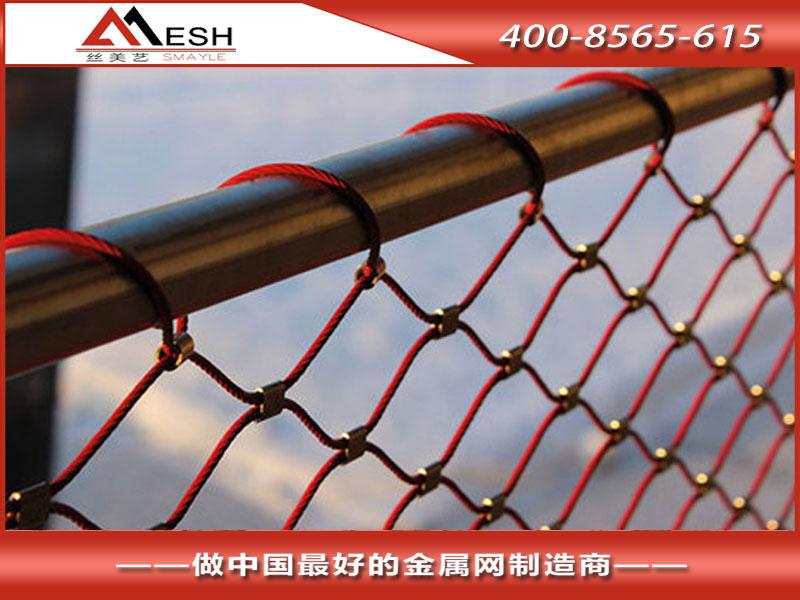 丝美艺彩色不锈钢绳网 护栏网 厂家直销