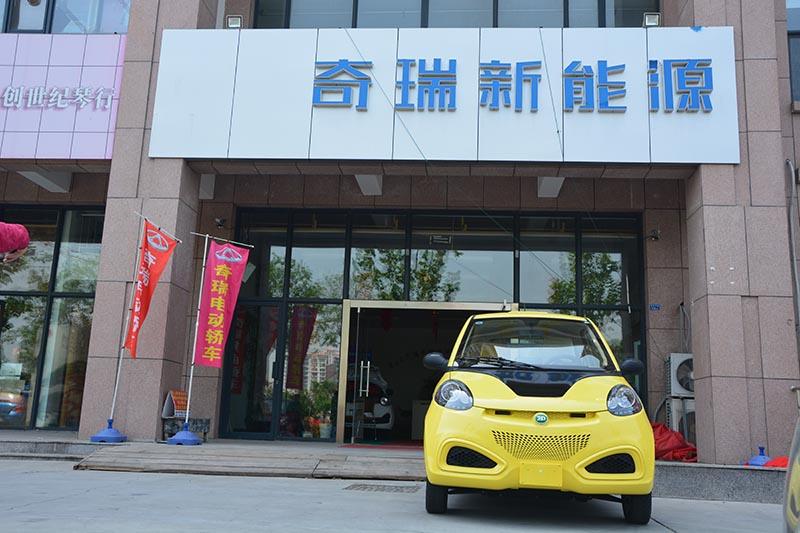 山东抢手的奇瑞知豆电动汽车:奇瑞能源电动车价位