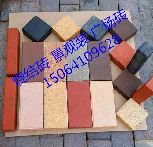 山东桂娟烧结砖广场砖景观砖
