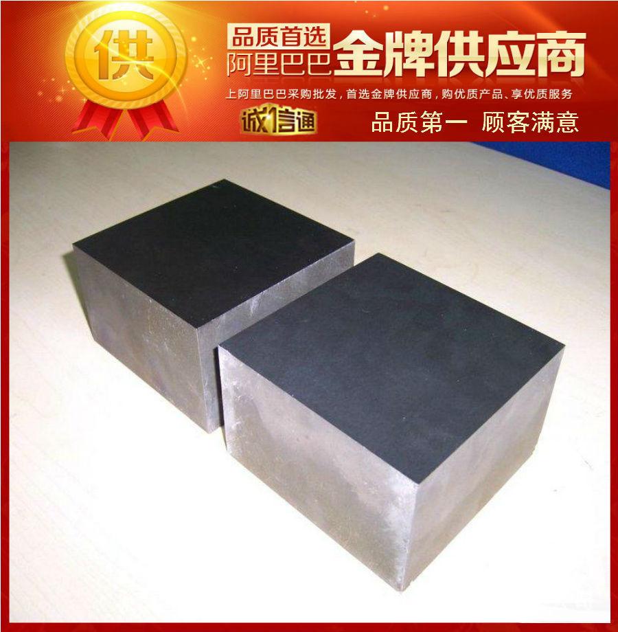 105WCr6高速钢,冷作模具钢,105WCr6圆钢,,板材
