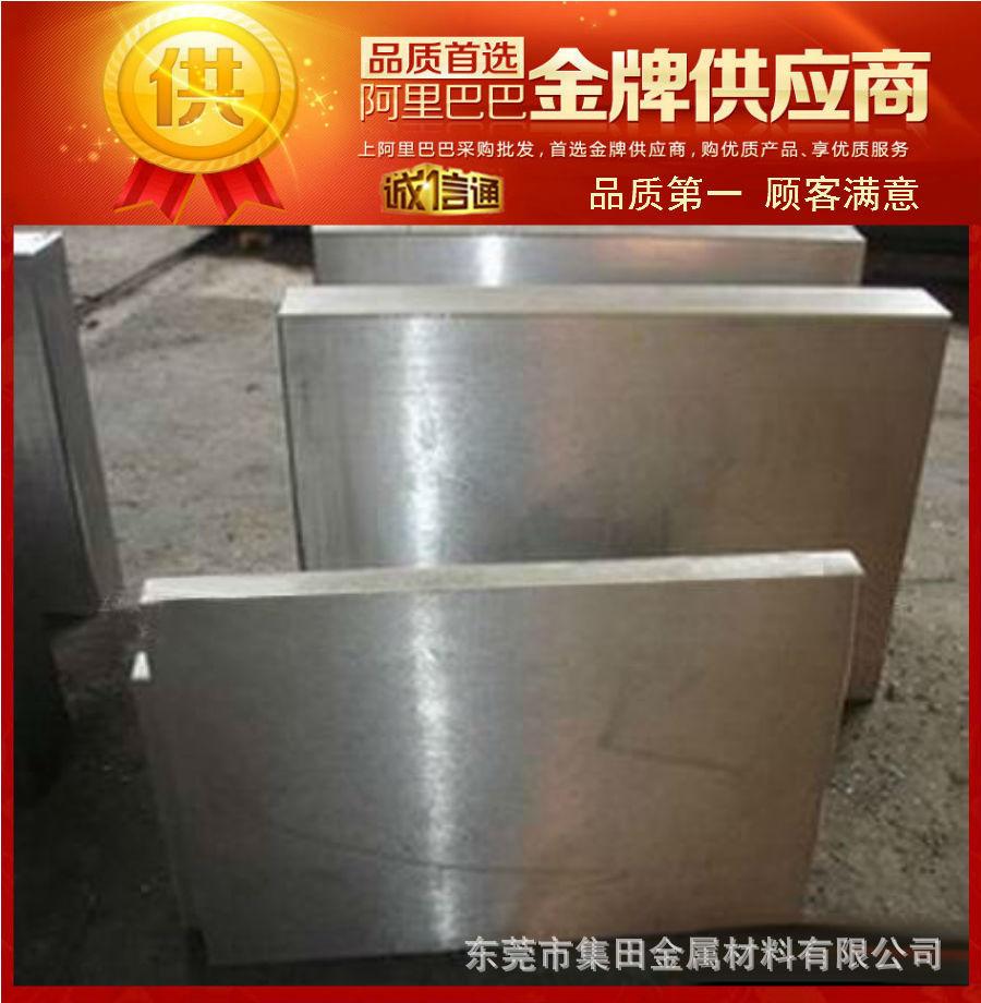 ASP30/ASP60高耐磨高韧性粉末高速钢,免运费